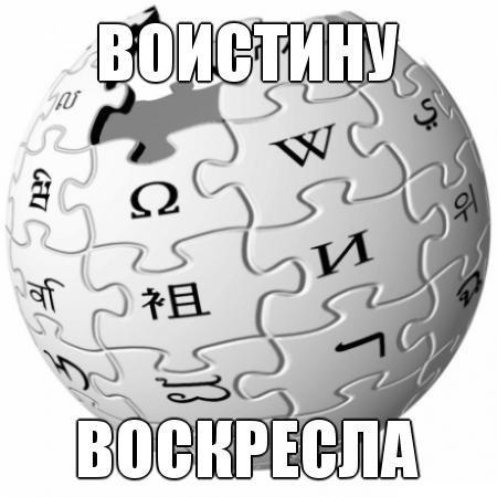 Forex википедия