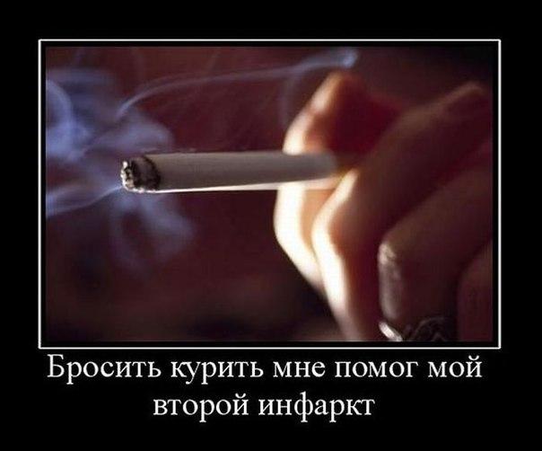 Гомель кодировка от курения