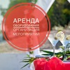 Keepfun.ru