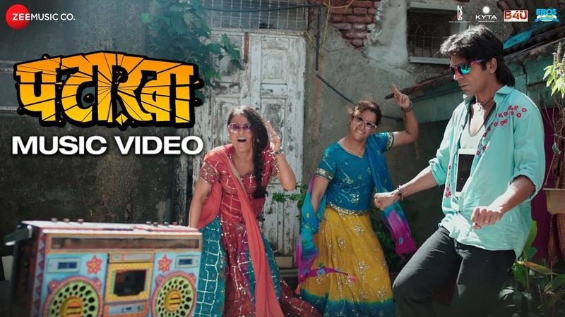 Pataakha Music Video | Sanya Malhotra, Radhika Madan Sunil Grover | Vishal Bhardwaj | Gulzar
