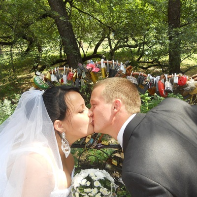 Елена Белик, 8 июня , Ульяновск, id74149658