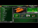 СНАЧАЛА http://www.youtube.com/watch?v=kBTl1BUFyvY танки онлайн тестовый сервер коды tanki online