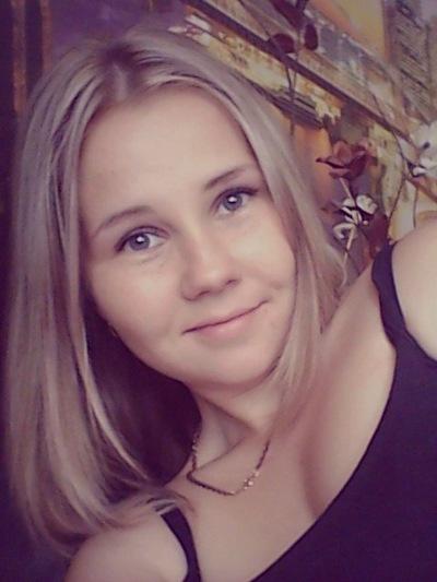 Кристюша Теребенина, 17 февраля 1994, Екатеринбург, id59384950
