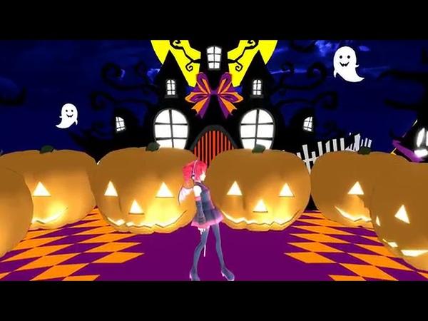 【重音テト】 teto kasane Happy Halloween【Utau カバー Japanese cover
