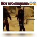 MMA_UFC_ACB_WFCA_M-1_Bellator on Instagram Дайте оценку приема