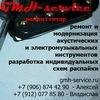 GMH Service