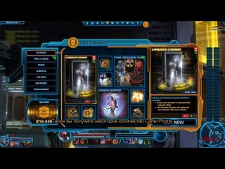 Игра Star Wars  The Old Republic рассказ о Free to Play
