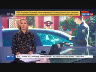 Новости на «Россия 24» • Сезон • Схвачены 10 членов банды, убившей главу Сергиева Посада