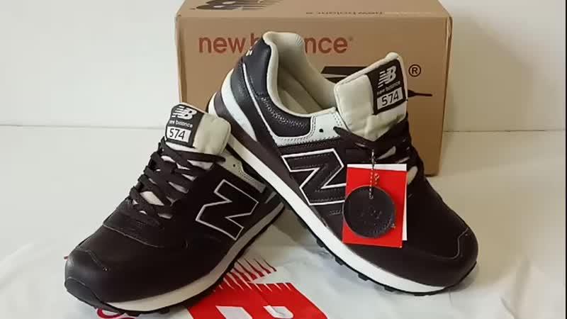 Кроссовки кожаные New Balance 574