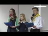 Дети неба (21.04). Ангелина, Саша и Полина