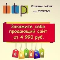 Создание сайтов копирайт как сделать gthtlybq фон сайта прозрачный ucoz