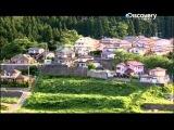 Как устроена земля. Смертельный приговор Японии