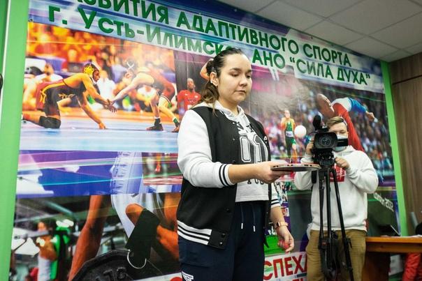 Диана Лескова