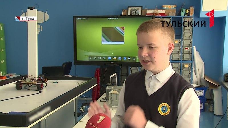 Робот-помощник и умная мишень юные туляки показали свои разработки