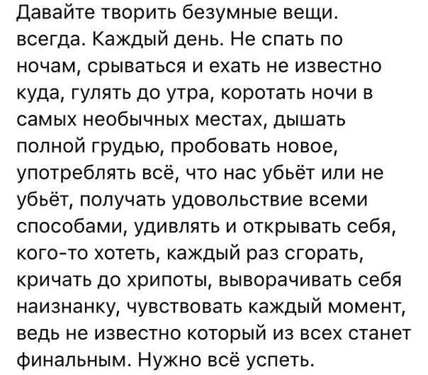 Фото №456249789 со страницы Лады Перфильевой