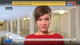 Новости на Россия 24 Михаил Мишустин выступил перед сенаторами