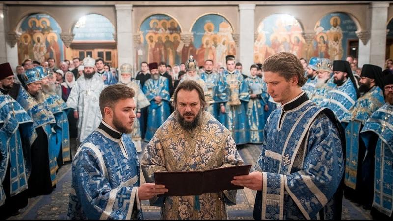 Престольный праздник в МДА 2018 / The Protection of Our Most Holy Lady the Theotokos 2018