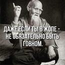 Иосиф Пригожин фото #28
