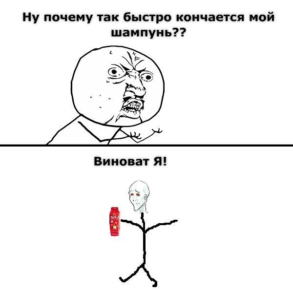 Волан Де-Морт моется моим шампунем*   ВКонтакте