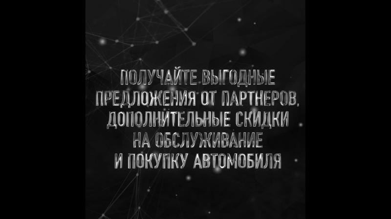 Программа Лояльности РОЛЬФ
