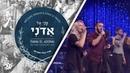 Hebrew Worship Prayer Tfilah תְּפִלָּה