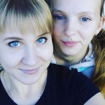 Нина Осокина