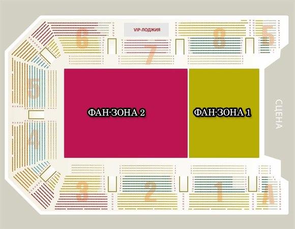 Цены на концерт + официальная