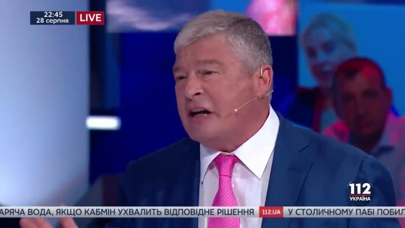Богословская в прямом эфире политического ток-шоу напала на Червоненко