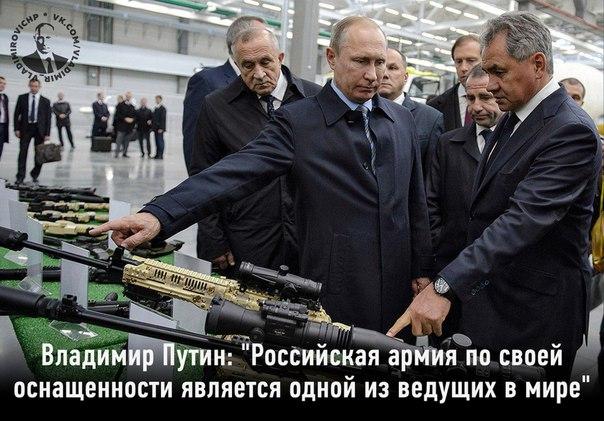 Саушкина российские военнослужащие в сирии предоставляющие быстрые