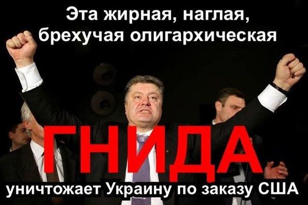 Террористы распространяют слухи о масштабной мобилизации населения оккупированного Крыма для войны на Донбассе, - Тымчук - Цензор.НЕТ 8742