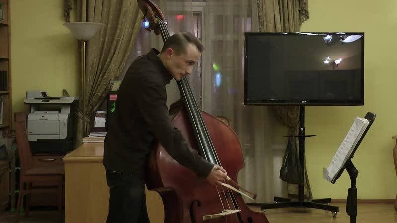 Виктор Хаецкий — И.С. Бах Сюита до-мажор, часть 2