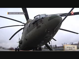 Ми-26Т2В - Новый модернизированый супертяж !!!