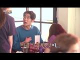 180706 Тизер-видео ресторана Red Albamon с Шеннон эпизод 5