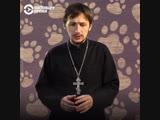 О чем рассказывает главный батюшка-блогер Беларуси