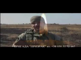 Украинские неонацисты жестоко казнили пленных ополченцев из бригады «Призрак» (18+) (13.09.2014г)