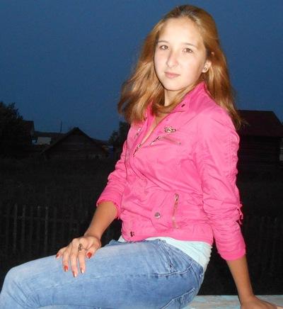 Розалина Имайкина, 4 августа 1998, Пермь, id225686568