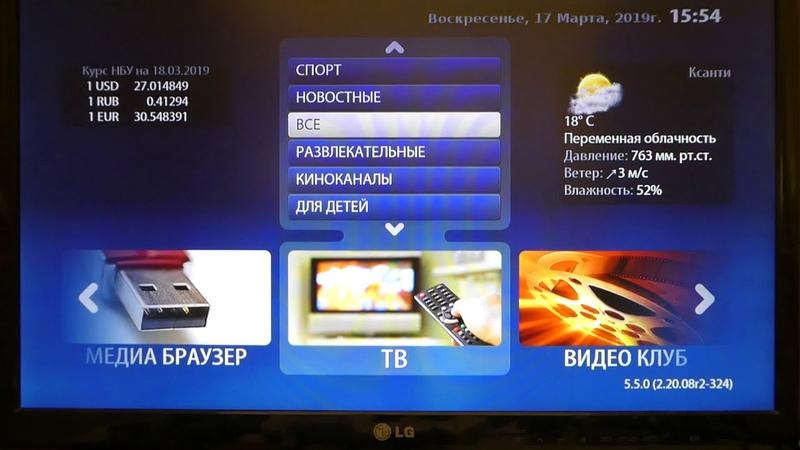 Портал IPTVBOX обзор возможностей. Подключение плейлиста EdemTV к MAG322(250) на портале.