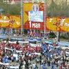 Волгоградские профсоюзы