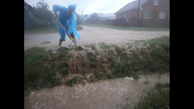 потоп улица Герцена