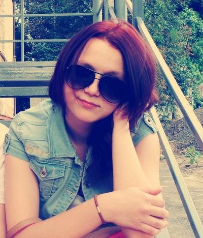 Kristina Konstantinovna, 30 января 1995, Абакан, id122431360