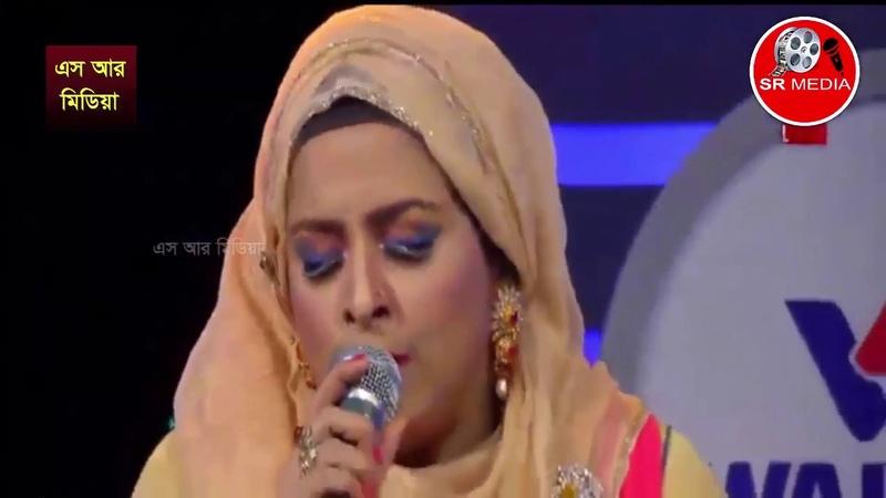 Tumi Jekhane Ami Sekane | Music Video | Tanjina Ruma | Bangla New Song | SR Music Bangla