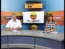 05 июня 2013 Прямой эфир с Андреем Харченко Рен ТВ Армавир