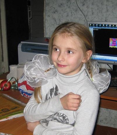 Катя Фартушная, 23 сентября , Зеленодольск, id198703122