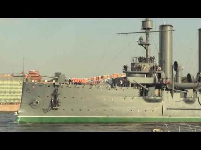 Вести.Ru: Аврора уплыла на ремонт, но обещала вернуться в 2016 году