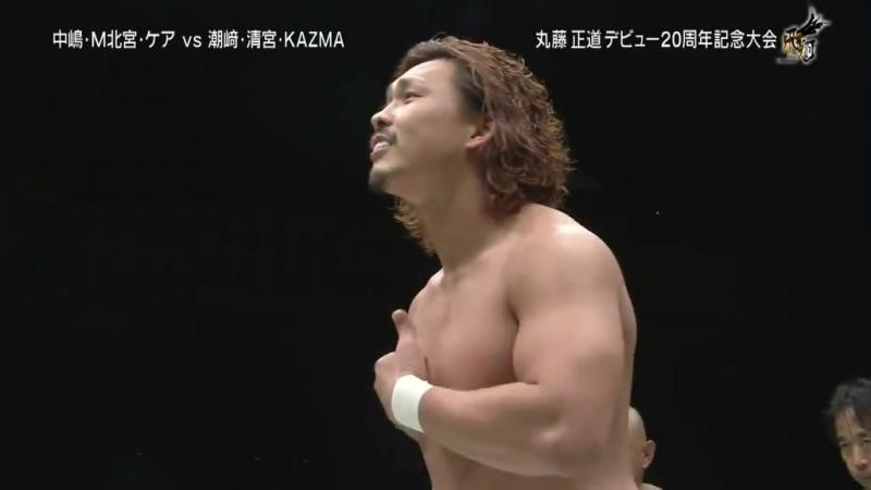 Go Shiozaki Kaito Kiyomiya KAZMA SAKAMOTO vs Katsuhiko Nakajima Masa Kitamiya Taiyo Kea NOAH Naomichi Marufuji 20th Anni