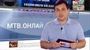 В Волгоградской области цена раков достигла 2500 рублей за штуку и другие события дня