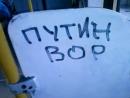 В самом правильном автобусе