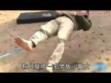 蘋果日報   20100917   遼寧男版小龍女以繩為床