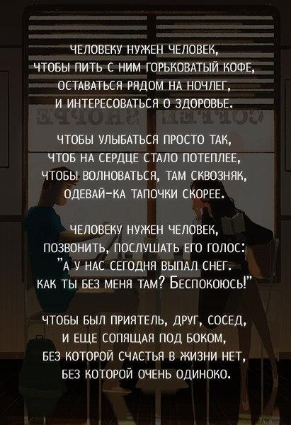 https://pp.userapi.com/c543105/v543105496/45904/eeWQrZidVd0.jpg