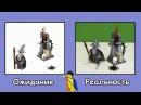 Lego Polybag 8 - LEGO 30213 Gandalf at Dol Guldur